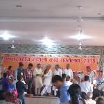 maithili poetry festival