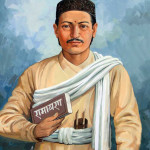 Bhanubhakta_Acharya