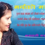 Bhagawati Basnet