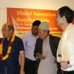 chinese thanka in Nepal