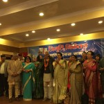 bhagawati-basnet