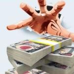 dhukuti-money
