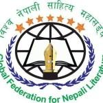 gfnl-logo